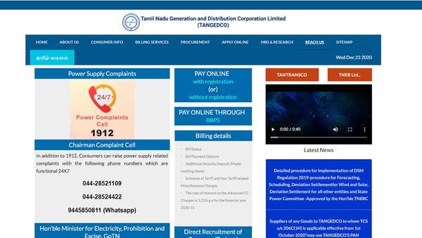 tamilnadu solar subsidy